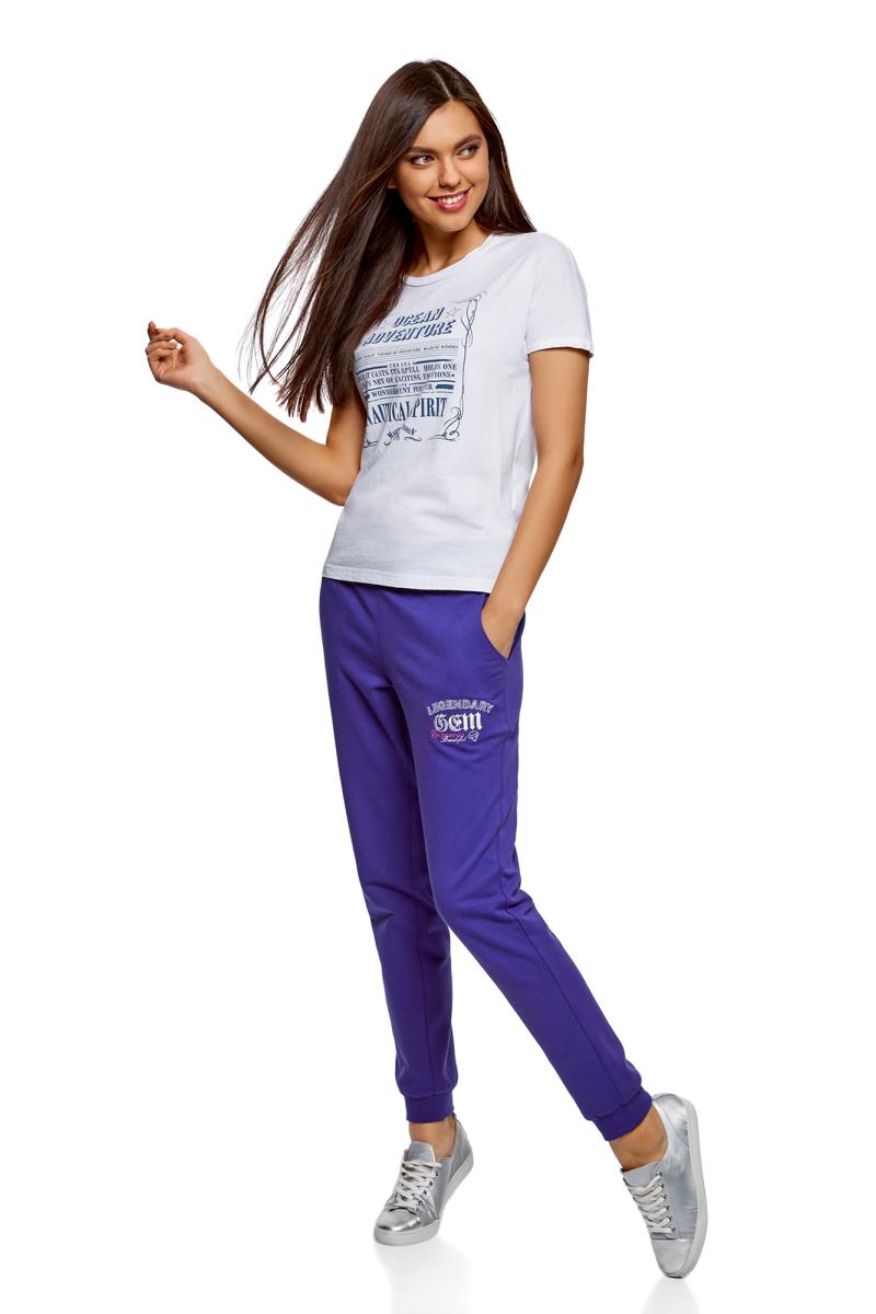 Купить Брюки спортивные женские oodji Ultra, цвет: синий. 16700030-17/46173/7510P. Размер M (46)