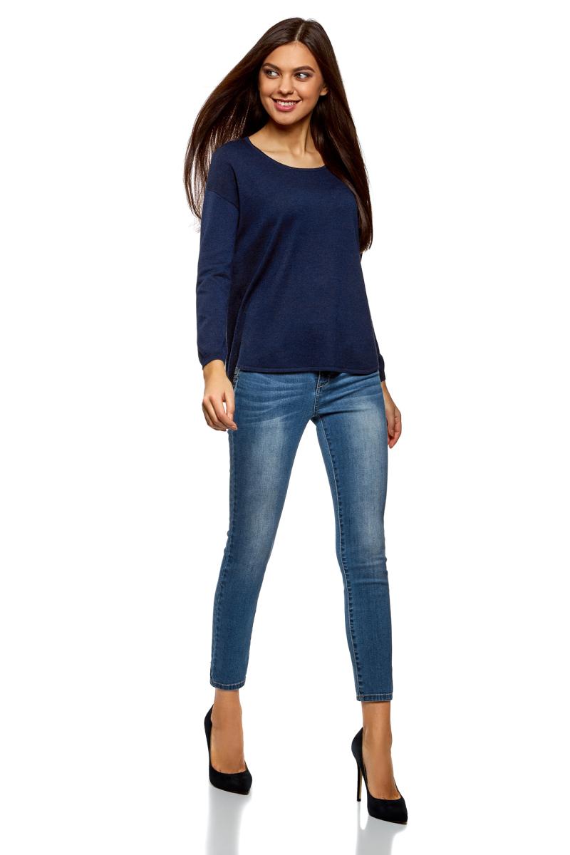 Джемпер женский oodji Ultra, цвет: темно-синий меланж. 63812580B/45494/7900M. Размер S (44)