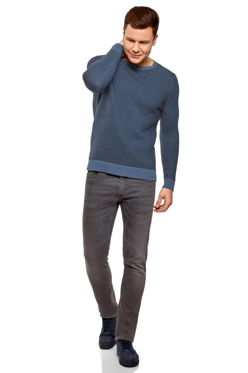 Джемпер мужской oodji Lab, цвет: синий. 4L107125M/21166N/7500O. Размер XL (56)4L107125M/21166N/7500OДжемпер от oodji выполнен из хлопковой пряжи. Модель прямого силуэта с длинными рукавами и круглым вырезом горловины.