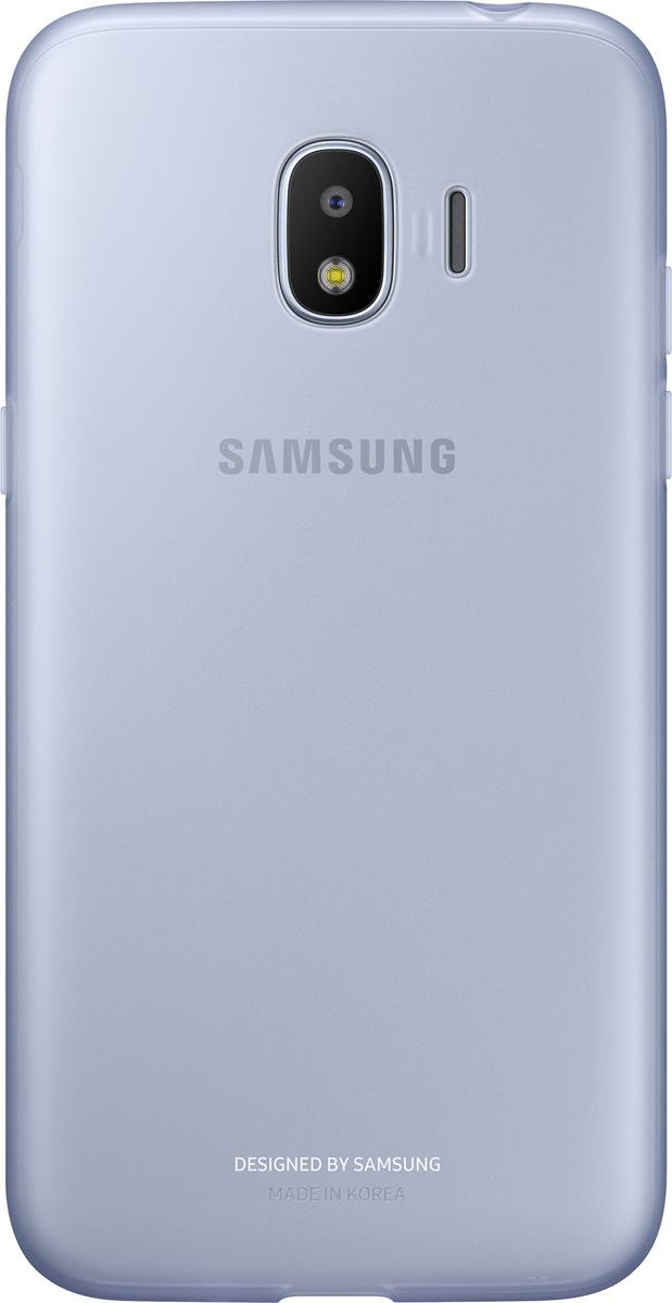 Samsung Jelly Cover чехол для Galaxy J2 (2018), BlueEF-AJ250TLEGRUЧехол-накладка Samsung Jelly Cover для Galaxy J2 (2018) обеспечивает надежную защиту корпуса смартфона от механических повреждений и надолго сохраняет его привлекательный внешний вид. Накладка выполнена из высококачественного материала, плотно прилегает и не скользит в руках. Чехол также обеспечивает свободный доступ ко всем разъемам и клавишам устройства.