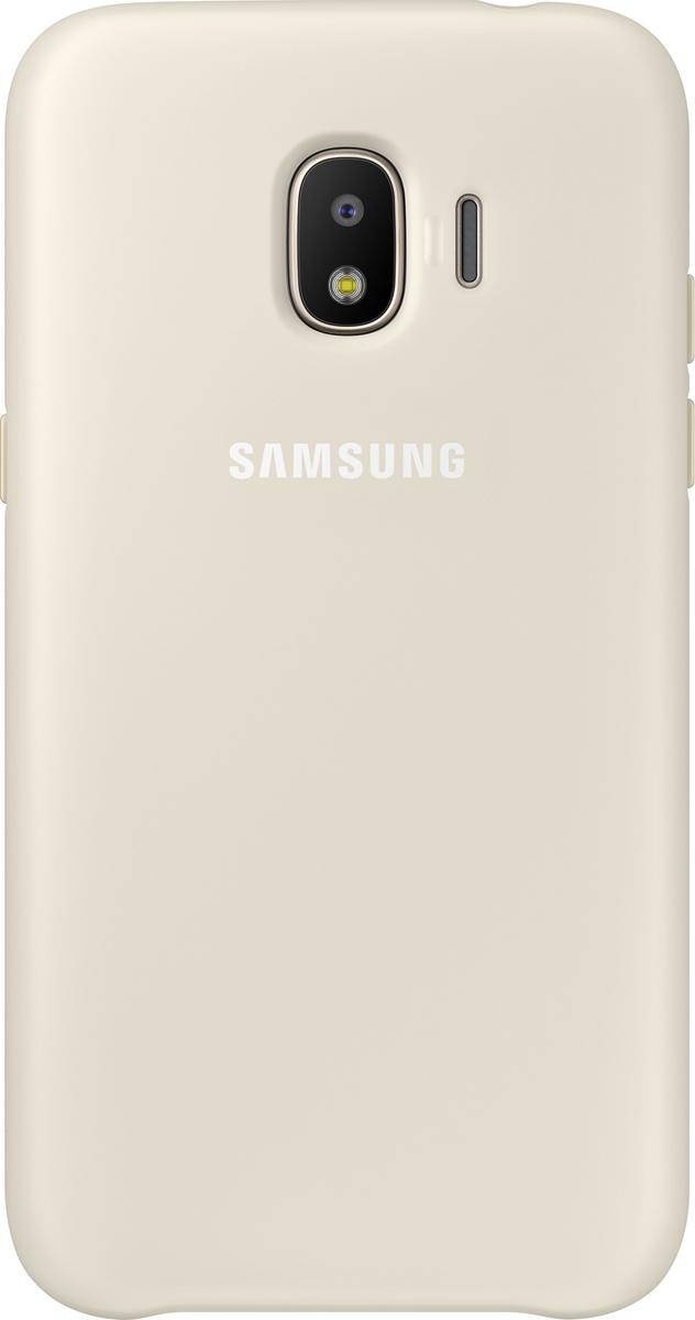 Samsung Dual Layer Cover чехол для Galaxy J2 (2018), GoldEF-PJ250CFEGRUЧехол Samsung Dual Layer Cover изготовлен из эластичного полиуретана. Он защищает смартфон от воды, пыли и грязи, а также поглощает ударные нагрузки, предотвращая повреждение чувствительной электроники.Аксессуар слегка выступает над поверхностью дисплея, не допуская его соприкосновения с твёрдыми предметами. Благодаря этому экран всегда остаётся гладким и чистым, сохраняя отличную видимость изображения.Пользователь в любой момент может сделать снимок, подзарядить аккумулятор или совершить звонок. В поверхности чехла предусмотрены специальные вырезы для камеры, кнопок и других функциональных элементов.