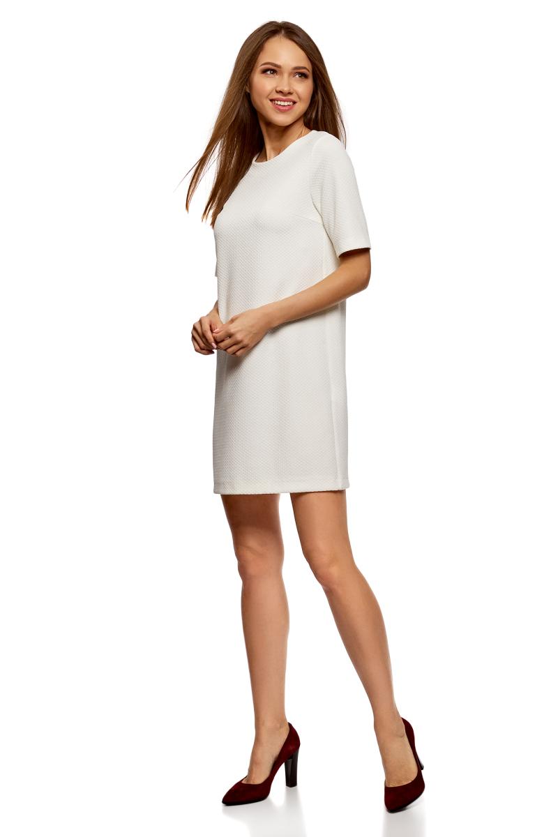 Платье oodji Collection, цвет: белый. 24001110-7B/45211/1200N. Размер S (44)24001110-7B/45211/1200NТрикотажное платье от oodji выполнено из эластичного полиэстера. Модель свободного кроя с короткими рукавами и круглым вырезом горловины на спине застегивается на потайную молнию.