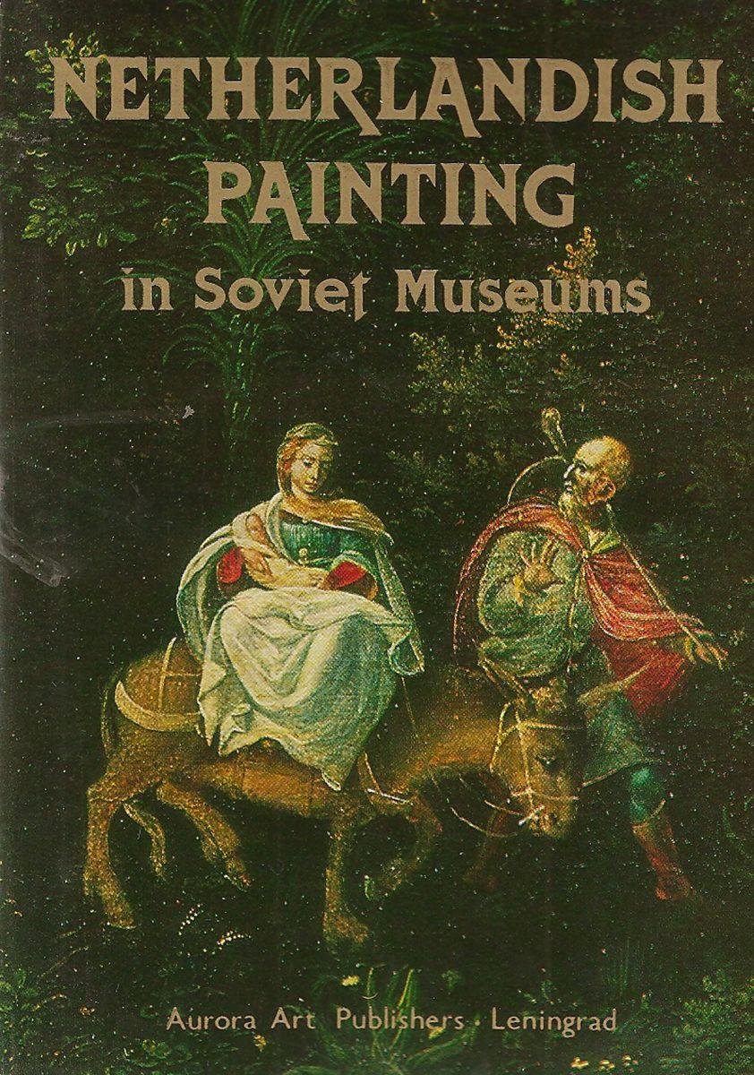 Нидерландская живопись в музеях СССР (набор из 16 открыток)