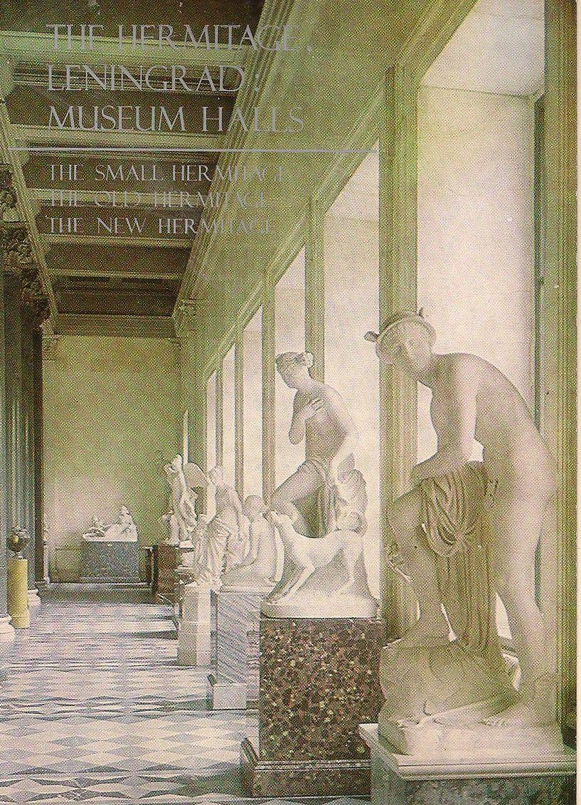 Залы Эрмитажа (набор из 16 открыток)