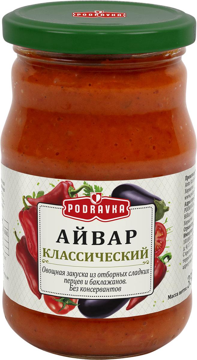 Podravka Айвар овощная икра из отборных сладких перцев и баклажанов, 350 г икра сига купить в москве