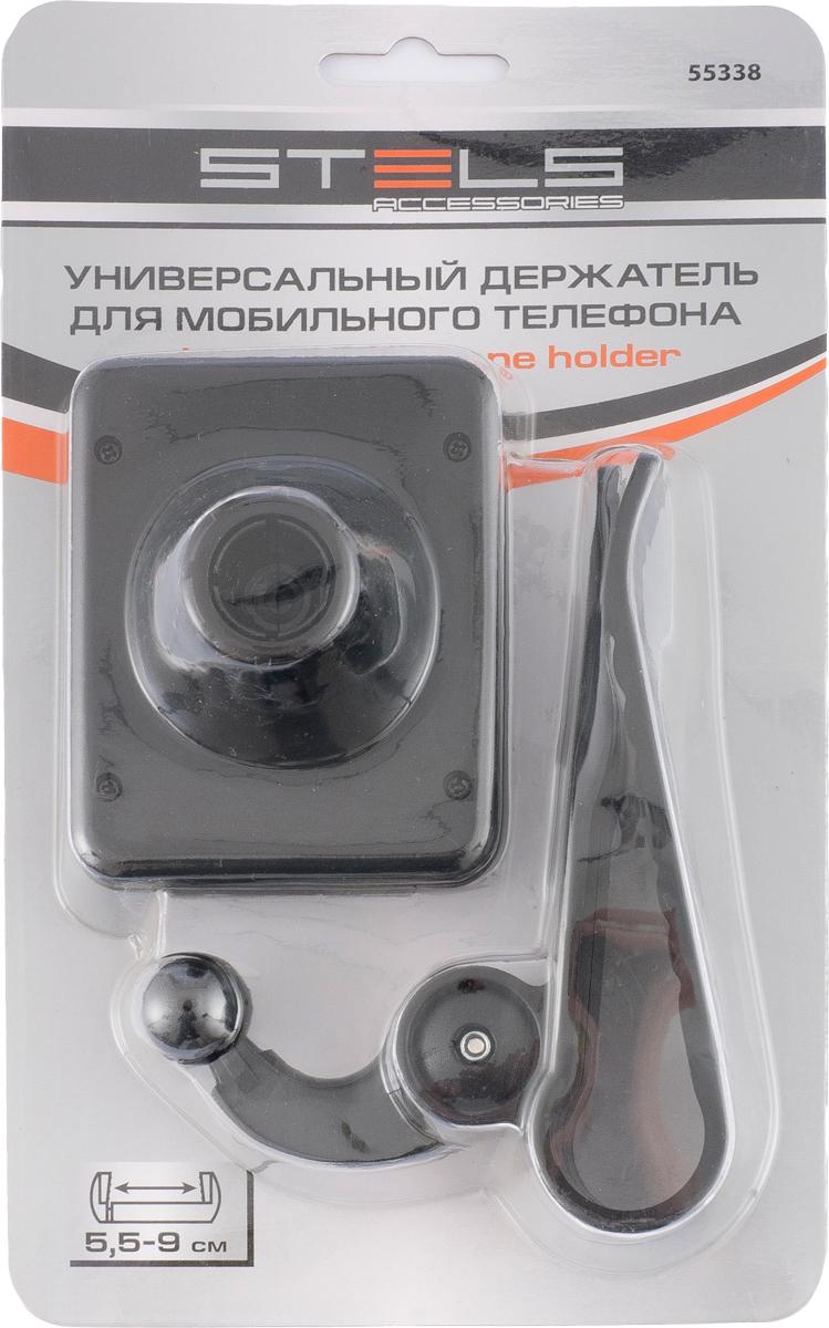 Держатель для телефона Stels, универсальный, цвет: черный. 5533855338Держатели для телефонов стали неотъемлемым атрибутом современного автомобиля.Универсальный держатель для телефона Stels, удобен в применении, он подойдет для большинства моделей телефонов.