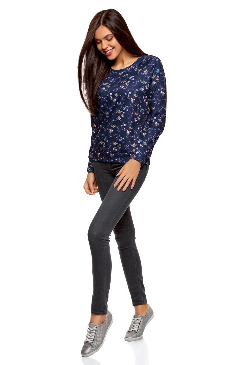 Купить Свитшот женский oodji Ultra, цвет: темно-синий, синий. 14807010-2B/42588/7975F. Размер M (46)