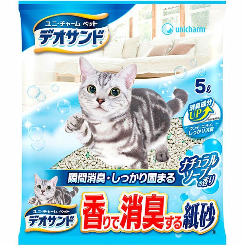 Наполнитель для кошачьего туалета Unicharm Deo Sand, бумажный, дезодорация, 5 л666180Бумажный наполнитель для кошачьего туалета DeoSand Kamisuna обеспечивает мощное дезодорирующее действие в течение длительного времени, полностью устраняет неприятный запах, обладает приятным ароматом душистого мыла. Мгновенно впитывает влагу и собирается в твердые комочки. При поглощении влаги наполнитель меняет цвет, благодаря чему его можно своевременно обнаружить и удалить.Наполнитель производится из экологически чистых природных материалов. Изделие содержит специальные ароматизированные гранулы, которые предотвращают распространение запахов даже в закрытом помещении. Наполнитель Unicharm DeoSand Kamisuna надолго обеспечивает чистоту и свежесть лотка вашей кошки. Состав: вторичная целлюлоза, абсорбирующий полимер, крахмал, ароматизатор.