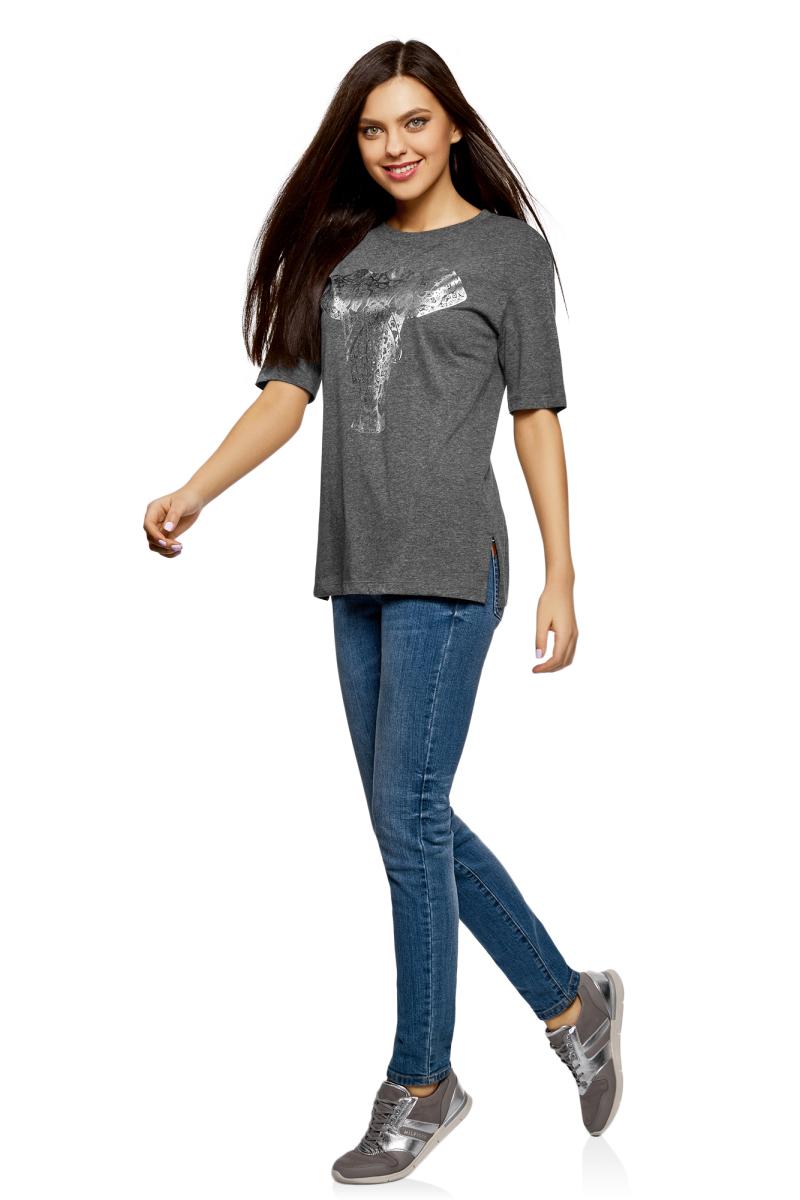 Футболка женская oodji Ultra, цвет: темно-серый. 14708022-2/48005/2591Z. Размер XS (42)14708022-2/48005/2591ZЖенская футболка от oodji выполнена из натурального хлопкового трикотажа. Модель свободного кроя с короткими рукавами и круглым вырезом горловины спереди оформлена принтом.