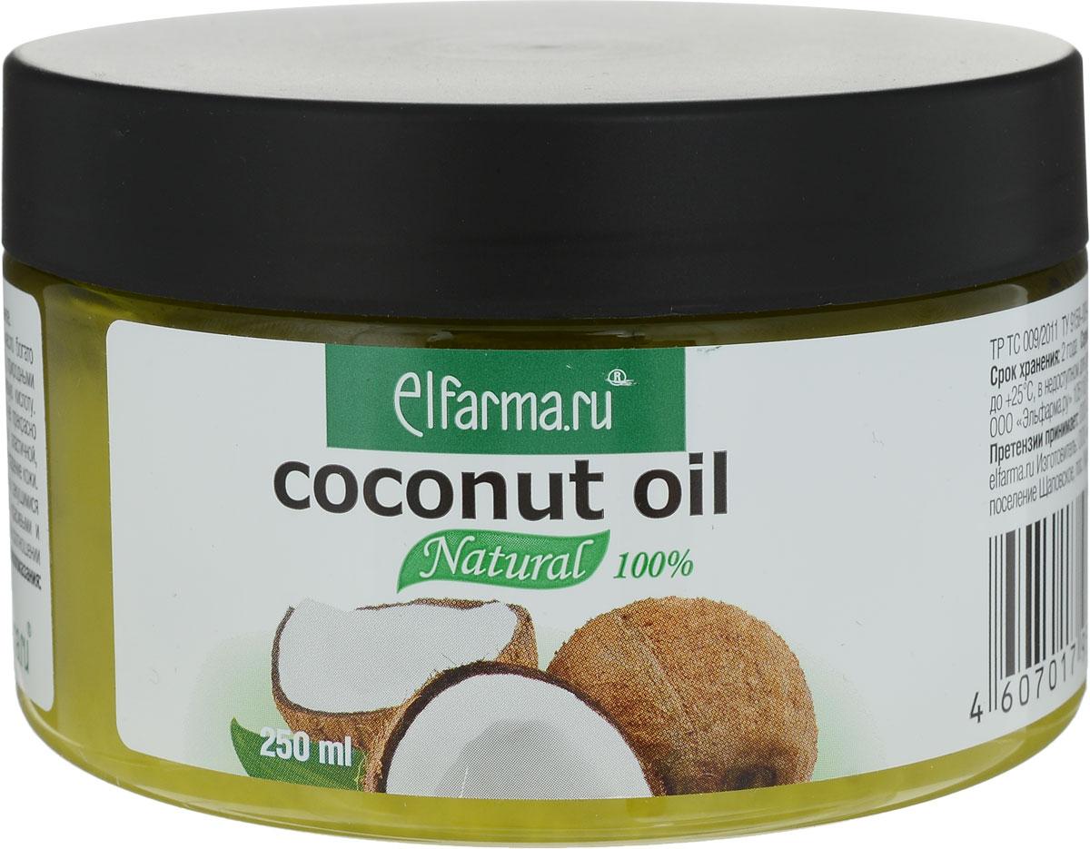 Elfarma Масло Кокосовое, 250 мл2725Великолепное средство ухода для кожи и волос.