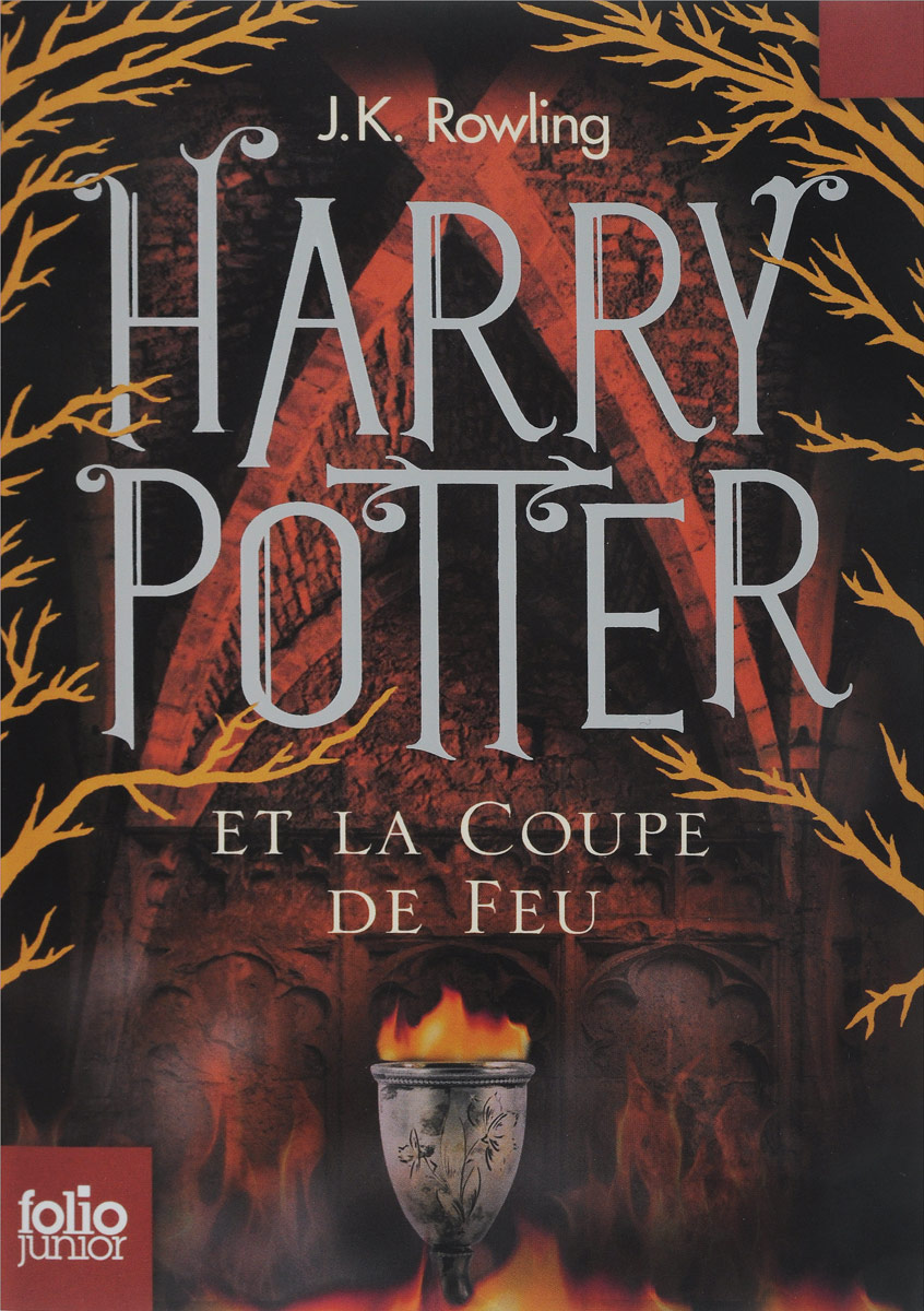 Harry Potter et la coupe de feu harry potter e la pietra filosofale