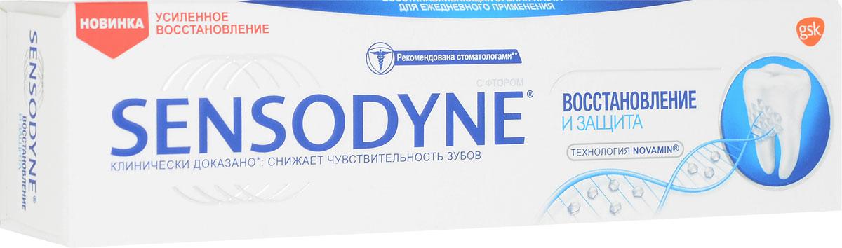 Sensodyne Зубная паста Восстановление и защита 75 мл2004012173• Первая фторсодержащая зубная паста c применением уникальной передовой кальций- фосфатнойтехнологии NovaMin®• Уникальный состав, содержащий NovaMin® и фтор, восстанавливает оголённый дентин пациентови защищает от боли при повышенной чувствительности зубов • Содержит компонент NovaMin® с доказанной способностью образовывать прочный подобныйгидроксиапатиту слой на поверхности оголённого дентина и внутри дентинных канальцев • Крепко связывается с коллагеном дентина, помогая противостоять ежедневным нагрузкам вполости рта • Обеспечивает клинически доказанное снижение чувствительности зубовУважаемые клиенты! Обращаем ваше внимание на то, что упаковка может иметь несколько видов дизайна.Поставка осуществляется в зависимости от наличия на складе.