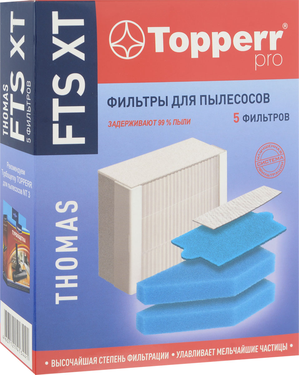 Topperr FTS XT комплект фильтров для пылесосовThomas аксессуар thomas 787244 набор гигиенических фильтров для пылесосов xt