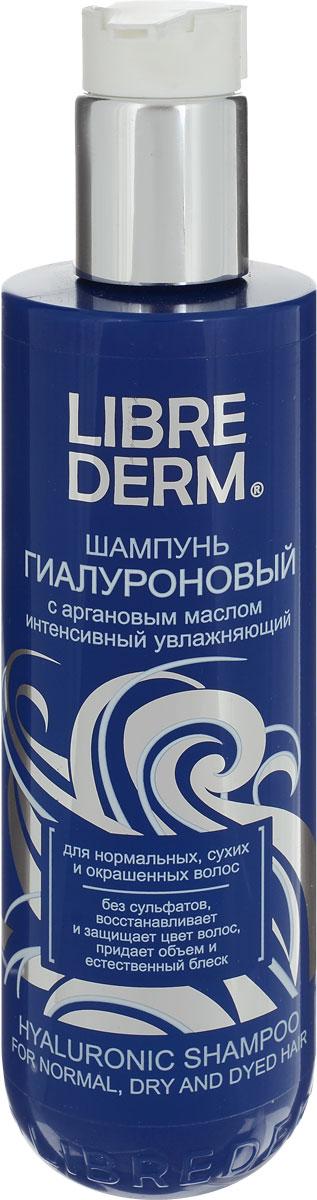 Librederm Шампунь Гиалуроновый, интенсивный, увлажняющий, для нормальных, сухих и окрашенных волос, 250 млHS-81434459Уважаемые клиенты!Обращаем ваше внимание на возможные изменения в дизайне упаковки. Поставка осуществляется в зависимости от наличия на складе.