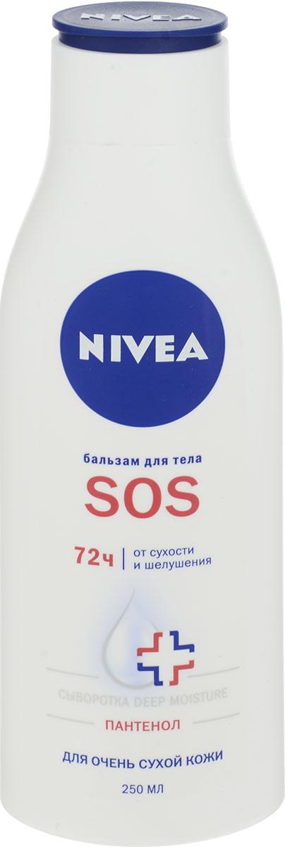NIVEA Восстанавливающий SOS-бальзам для тела 250 мл10015555Восстанавливающей бальзам для тела Nivea SOS быстро впитывается, интенсивно увлажняет и восстанавливает кожу. В состав смягчающей формулы входит пантенол и масло календулы, которые способствуют быстрому восстановлению кожи. Благодаря уникальной технологии Hydra-IQ бальзам активизирует естественную систему увлажнения. Характеристики: Объем: 250 мл. Артикул: 88183. Производитель: Испания. Товар сертифицирован. Уважаемые клиенты!Обращаем ваше внимание на возможные изменения в дизайне упаковки. Поставка осуществляется в зависимости от наличия на складе.