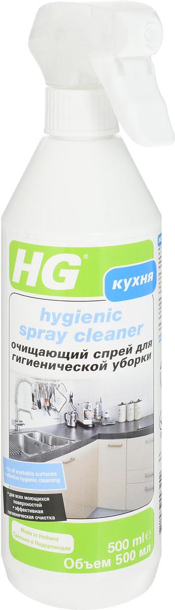 Очищающий спрей HG для гигиеничной уборки, 500 мл443050161-кухняОчищающий спрей HG - это эффективный продукт, предназначенный для гигиеничной очистки всех видов моющихся поверхностей в кухне, туалете, ванной комнате и других помещениях. Обеспечивает эффективную гигиеничную очистку. Также подходит для содержания губки для мытья посуды в гигиеничной чистоте.Применение: для всех поверхностей на кухне, в ванной комнате и туалете. Инструкции по применению: Обильно распылите средство на поверхность и оставьте на несколько минут. Затем тщательно промойте поверхность водой. Для гигиеничной очистки губки для мытья посуды распылите средство на обе ее стороны. Тщательно промойте губку перед ее последующим использованием. Товар сертифицирован.Как выбрать качественную бытовую химию, безопасную для природы и людей. Статья OZON ГидУважаемые клиенты! Обращаем ваше внимание на возможные изменения в дизайне упаковки. Поставка осуществляется в зависимости от наличия на складе.