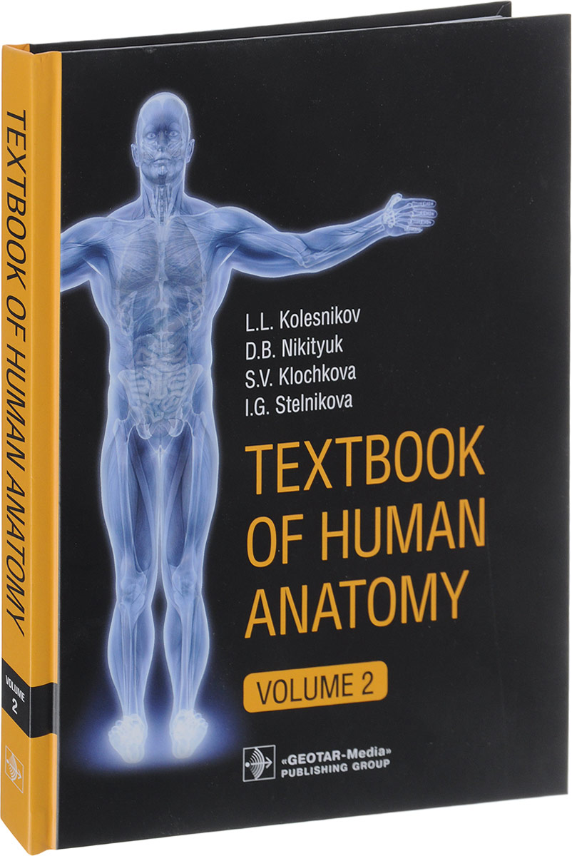 L. L. Kolesnikov, D. B. Nikityuk, S. V. Klochkova, I. G. Stelnikova Textbook of Human Anatomy: In 3 Volumes: Volume 2: Splanchnology and Cardiovascular System human anatomical anatomy hand medical model nerve blood vessel divided