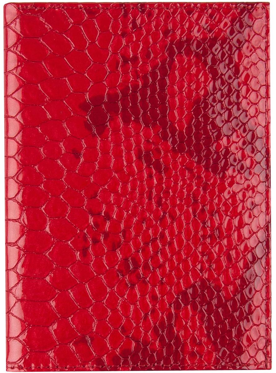 Обложка для автодокументов женская Alliance, цвет: красный. 0-249-94Натуральная кожаСтильная женская обложка для автодокументов Alliance выполнена из натуральной кожи.Внутри левая и правая боковые стенки закрыты пластиком, имеется отделение для денег(комплектуется пластиковым блоком для документов). На лицевой поверхности ставитсятиснение AUTO, либо металлическая мулька BARON.Такая обложка не только поможет сохранить внешний вид ваших документов и защитит их отповреждений, но и станет стильным аксессуаром, идеально подходящим вашему образу.