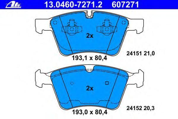 Колодки тормозные дисковые Ate. 13.0460-7271.213.0460-7271.2