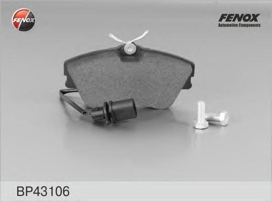 Колодки тормозные дисковые Fenox. BP43106BP43106