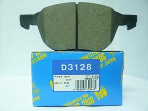 Колодки тормозные дисковые Kashiyama, передние. D3128D3128