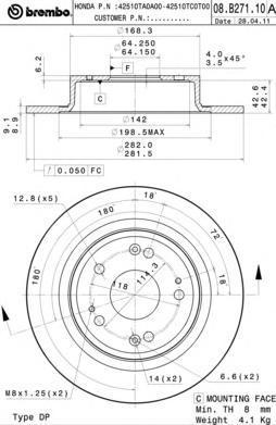 Диск тормозной Brembo, 2 шт. 08.B271.1008.B271.10