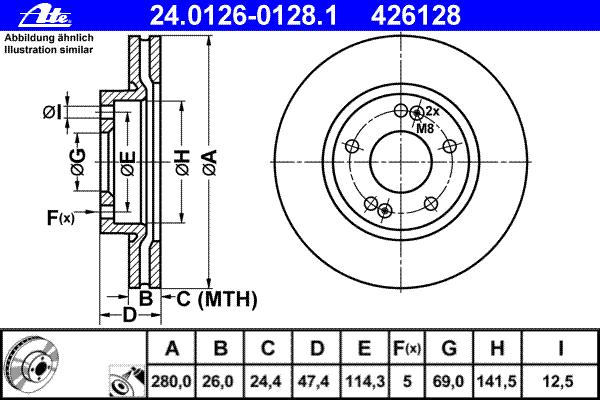 Диск тормозной Ate, 2 шт. 24.0126-0128.124.0126-0128.1