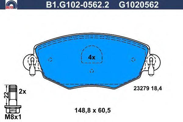 Колодки тормозные дисковые Galfer. B1.G102-0562.2B1.G102-0562.2