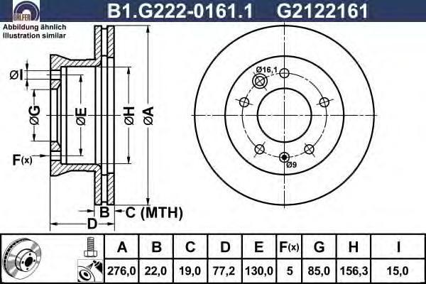 Диск тормозной Galfer. B1.G222-0161.1B1.G222-0161.1