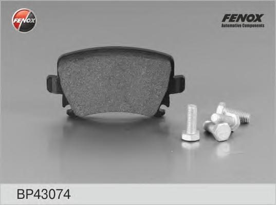 Колодки тормозные дисковые Fenox. BP43074BP43074