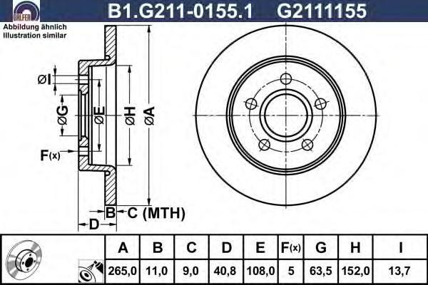 Диск тормозной Galfer, 2 шт. B1.G211-0155.1B1.G211-0155.1