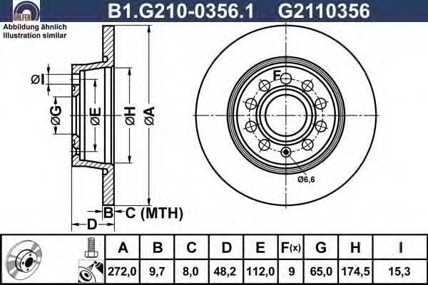 Диск тормозной Galfer, 2 шт. B1.G210-0356.1B1.G210-0356.1