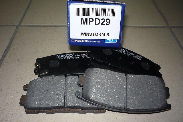 Колодки тормозные дисковые Mando, задние. MPD29MPD29