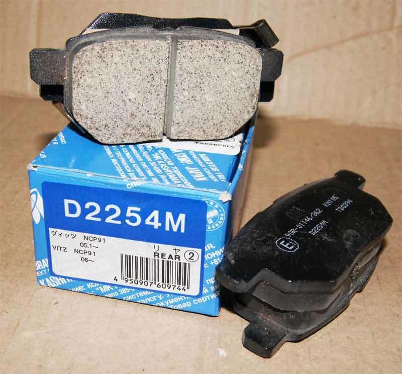 Колодки тормозные дисковые Kashiyama, задние. D2254MD2254M