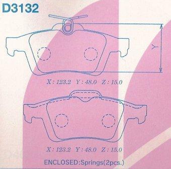 Колодки тормозные дисковые Kashiyama, задние. D3132D3132
