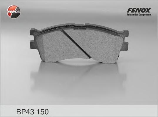 Колодки тормозные дисковые Fenox. BP43150BP43150