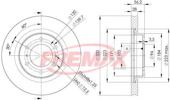 Диск тормозной Fremax, 2 шт. BD-7113BD-7113