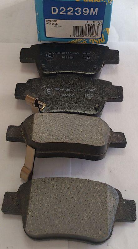 Колодки тормозные дисковые Kashiyama, задние. D2239MD2239M