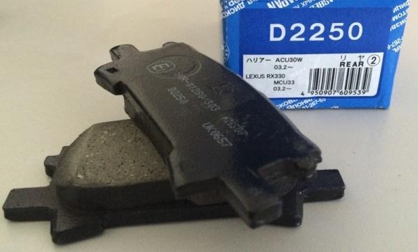 Колодки тормозные дисковые Kashiyama, задние. D2250D2250