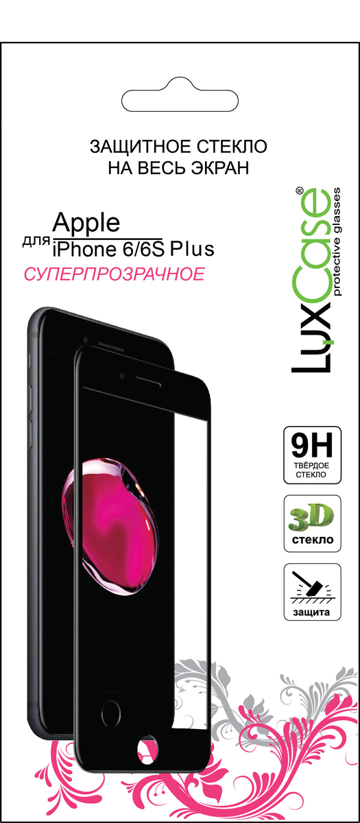 LuxCase защитное 3D стекло для Apple iPhone 6/6S Plus, Black77308Защитное стекло LuxCase обеспечивает надежную защиту сенсорного экрана смартфона от большинства механических повреждений и сохраняет первоначальный вид устройства, его цветопередачу и управляемость.В случае падения стекло амортизирует удар, позволяя сохранить экран целым и избежать дорогостоящего ремонта.Стекло обладает особой структурой, которая держится на экране без клея и сохраняет его чистым после удаления.