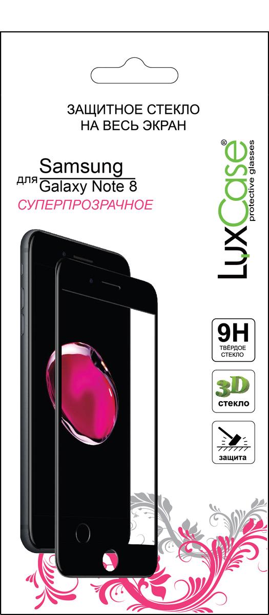 LuxCase защитное 3D стекло для Samsung Galaxy Note 8, Black77368Защитное стекло LuxCase обеспечивает надежную защиту сенсорного экрана смартфона от большинства механических повреждений и сохраняет первоначальный вид устройства, его цветопередачу и управляемость.В случае падения стекло амортизирует удар, позволяя сохранить экран целым и избежать дорогостоящего ремонта.Стекло обладает особой структурой, которая держится на экране без клея и сохраняет его чистым после удаления.
