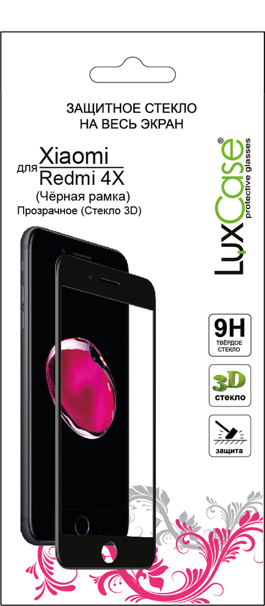 LuxCase защитное 3D стекло для XIAOMI Redmi 4X, Black - Защитные стекла и пленки