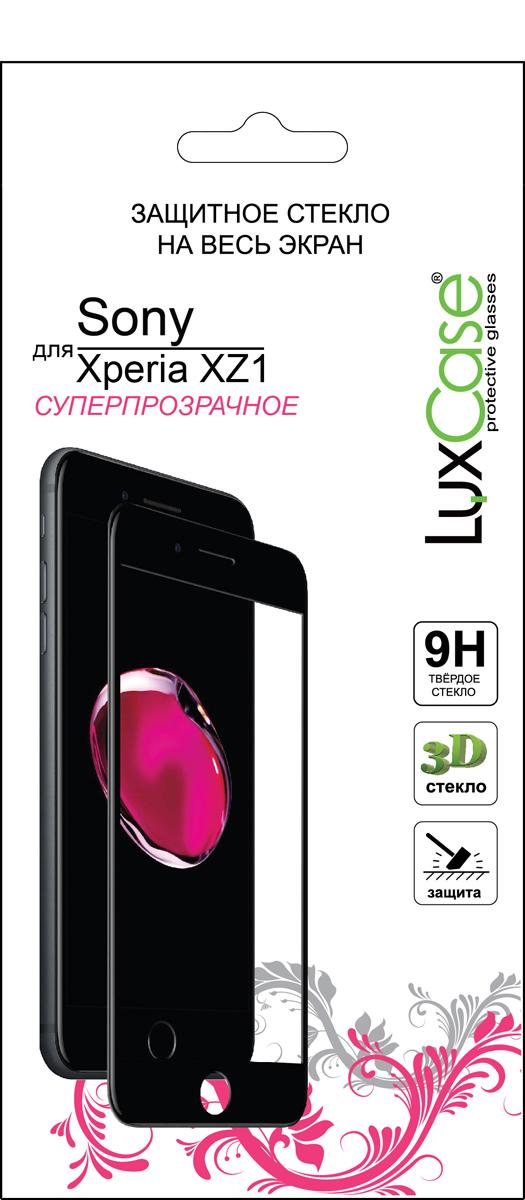 LuxCase защитное 3D стекло для Sony Xperia XZ1, Black77376Защитное стекло LuxCase обеспечивает надежную защиту сенсорного экрана смартфона от большинства механических повреждений и сохраняет первоначальный вид устройства, его цветопередачу и управляемость.В случае падения стекло амортизирует удар, позволяя сохранить экран целым и избежать дорогостоящего ремонта.Стекло обладает особой структурой, которая держится на экране без клея и сохраняет его чистым после удаления.