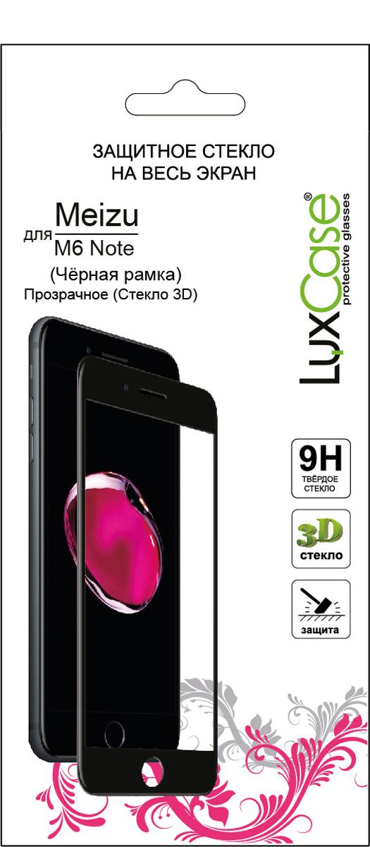 LuxCase защитное 3D стекло для Meizu M6 Note, Black77378Защитное стекло LuxCase обеспечивает надежную защиту сенсорного экрана смартфона от большинства механических повреждений и сохраняет первоначальный вид устройства, его цветопередачу и управляемость.В случае падения стекло амортизирует удар, позволяя сохранить экран целым и избежать дорогостоящего ремонта.Стекло обладает особой структурой, которая держится на экране без клея и сохраняет его чистым после удаления.