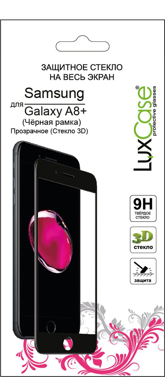 LuxCase защитное 3D стекло для Samsung Galaxy A8+, Black77384Защитное стекло LuxCase обеспечивает надежную защиту сенсорного экрана смартфона от большинства механических повреждений и сохраняет первоначальный вид устройства, его цветопередачу и управляемость.В случае падения стекло амортизирует удар, позволяя сохранить экран целым и избежать дорогостоящего ремонта.Стекло обладает особой структурой, которая держится на экране без клея и сохраняет его чистым после удаления.