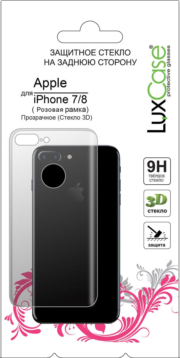 LuxCase защитное 3D стекло Back для Apple iPhone 8/7, Pink77704Защитное стекло LuxCase обеспечивает надежную защиту сенсорного экрана смартфона от большинства механических повреждений и сохраняет первоначальный вид устройства, его цветопередачу и управляемость.В случае падения стекло амортизирует удар, позволяя сохранить экран целым и избежать дорогостоящего ремонта.Стекло обладает особой структурой, которая держится на экране без клея и сохраняет его чистым после удаления.
