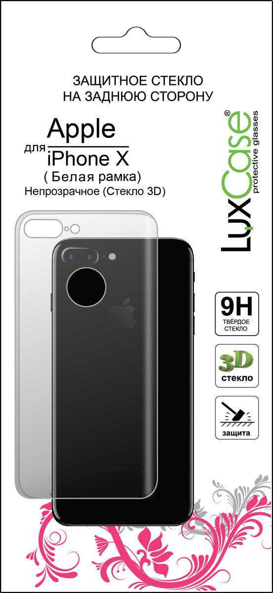 LuxCase защитное 3D стекло Back для Apple iPhone X, White77709Защитное стекло LuxCase обеспечивает надежную защиту сенсорного экрана смартфона от большинства механических повреждений и сохраняет первоначальный вид устройства, его цветопередачу и управляемость.В случае падения стекло амортизирует удар, позволяя сохранить экран целым и избежать дорогостоящего ремонта.Стекло обладает особой структурой, которая держится на экране без клея и сохраняет его чистым после удаления.