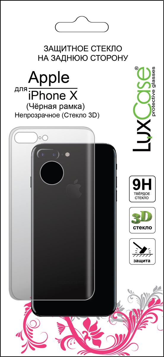 LuxCase защитное 3D стекло Back для Apple iPhone X, Black77710Защитное стекло LuxCase обеспечивает надежную защиту сенсорного экрана смартфона от большинства механических повреждений и сохраняет первоначальный вид устройства, его цветопередачу и управляемость.В случае падения стекло амортизирует удар, позволяя сохранить экран целым и избежать дорогостоящего ремонта.Стекло обладает особой структурой, которая держится на экране без клея и сохраняет его чистым после удаления.