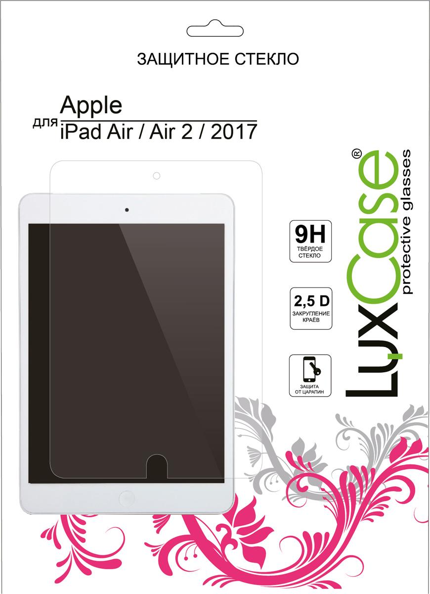 LuxCase защитное стекло для Apple iPad Air/Air 2/iPad 2017 luxcase защитная пленка для apple ipad air air 2 суперпрозрачная