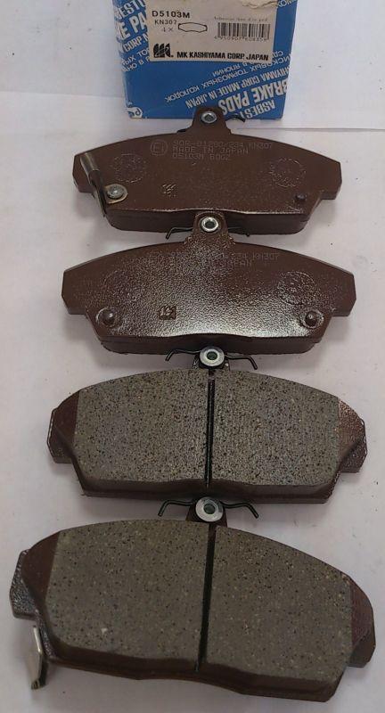 Колодки тормозные дисковые Kashiyama, передние. D5103MD5103M
